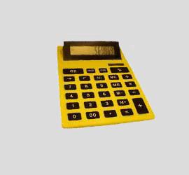 Онлайн калькулятор расчета стоимости