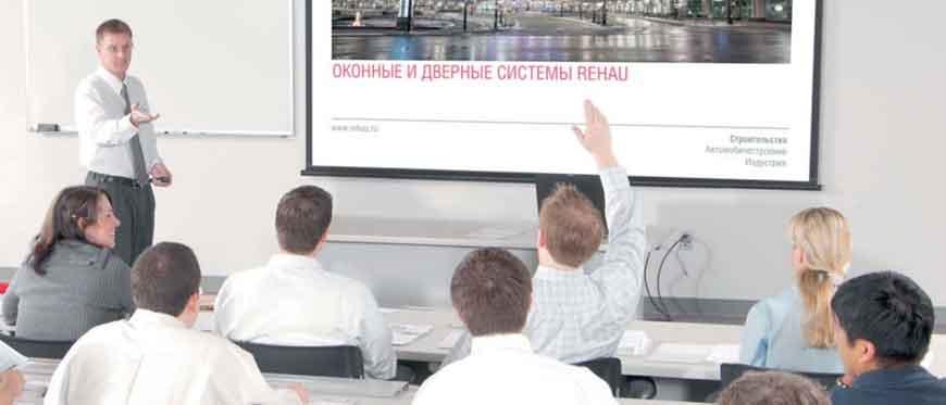 Обучение монтажников в REHAU Академии